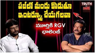 Ram Gopal Varma Vodka Challenge to TV5 Murthy..