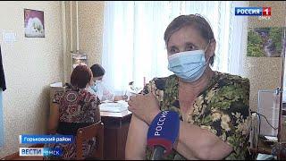 «Вести Омск», утренний эфир от 27 июля 2021 года
