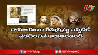 Twitterati urge SS Rajamouli to direct Ramayan movie..