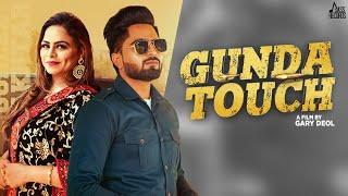 Gunda Touch – Mantaaz Gill – Gurlez Akhtar Video HD
