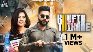 Khufia Thikane – Subbaa Ft G Noor Video HD