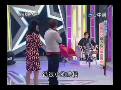 華人星光大道 20111023 閃亮的日子 音樂大師羅大佑的隔世戀曲 (全集96分鐘)