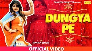 Dungyaa Pe Devender Fouji Ft Sonika Singh