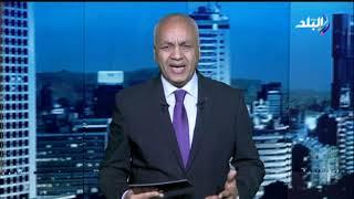 حقائق وأسرار- مصطفى بكرى - 5 مارس 2020 - الحلقة الكاملة ...