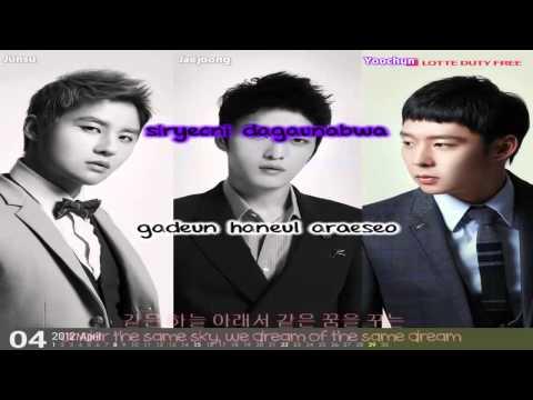 JYJ - Fallen Leaves lyrics