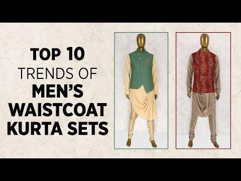 Top 10 Trends of Mens Waistcoat Set Designs 2019