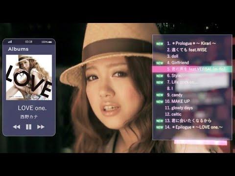 西野カナ 1stアルバム 『LOVE one.』ダイジェスト-サブスク全曲解禁記念