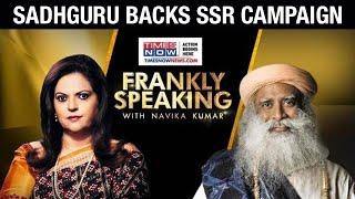Sadhguru backs Sushant Singh Rajput justice campaign..