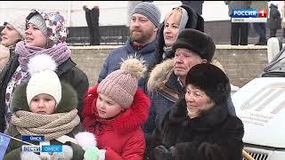 Самый холодный забег мира прошёл в Омске 7 января