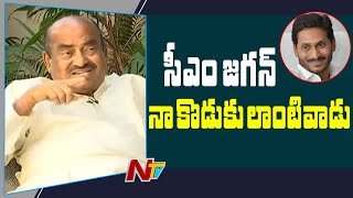 CM Jagan is like my son, says JC Diwakar Reddy despite sei..