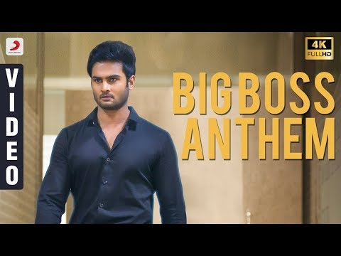 Nannu Dochukunduvate - Big Boss Anthem Video (Telugu)
