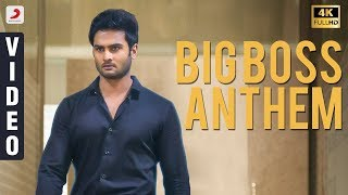 Nannu Dochukunduvate - Big Boss Anthem Video (Telugu)