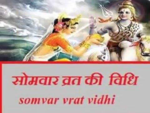 Solah Somvar Vrat Katha Pdf