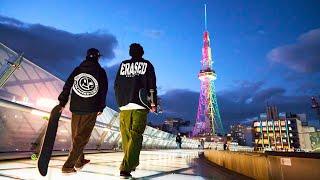 NAGOYA JAPAN SKATE LIFE