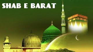 Shab e barat Status | #shabebarat | #ShabeBarat Special Beautiful Naat & Duaa shab e barat Status