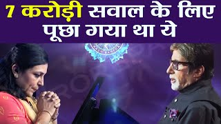 KBC 10: Big B asked this question for 7 Crore to Binita Ja..