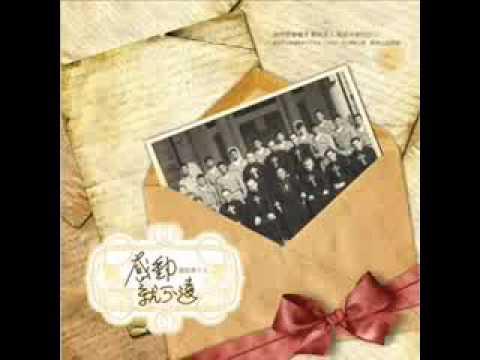2011羅東聖母醫院募款公益代言人范瑋琪 - 「平安鳥」單曲
