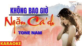 KARAOKE I Không Bao Giờ Ngăn Cách Tone Nam l Trần Thiện Thanh l Ta Va Nhạc