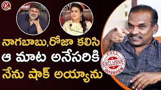 Jabardasth Sattipandu interview- exclusive..