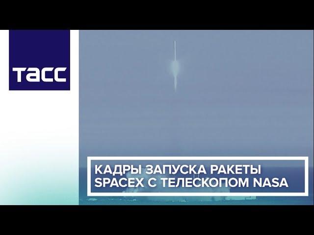 Космический телескоп NASA для поиска экзопланет выведен на орбиту
