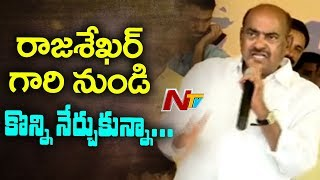 JC Diwakar Reddy comments on his Caste and Jagan..