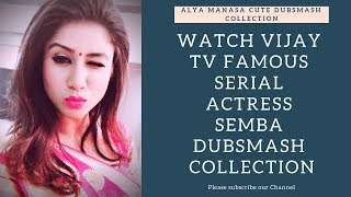 Semba & Karthik Cute Dubsmash| Raja Rani Serial Actors | Vijay Tv Actress Alya Manasa TikTok Videos