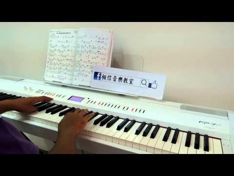 白安-是什麼讓我遇見這樣的你 孟儒老師鋼琴演奏版