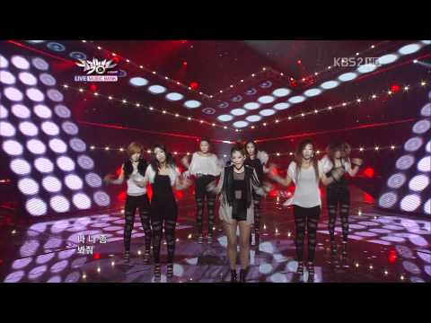 [11.07.08] Music Bank.The Grace (천상지희-다나&선데이) 나좀봐줘.
