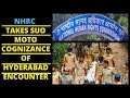 NHRC Takes Suo Moto Cognizance of Hyderabad Encounter