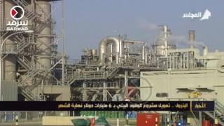 البترول: تمويل الوقود البيئي بـ 6 مليارات دولار نهاية الشهر     -