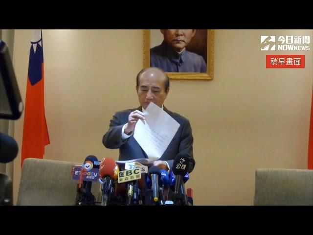 直播/王金平宣布退出2020總統大選