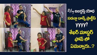 Jabardasth fame Yodha dances to Butta Bomma song..