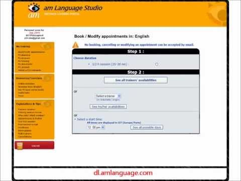 am Language Studio - Distance Learning: How To Login