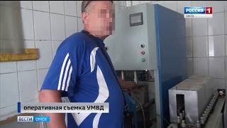 Оперативники областного главка МВД накрыли в Омске мини-завод по производству алкогольной продукции