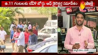Ravi Prakash: TV9 Board of Directors meet to take key deci..
