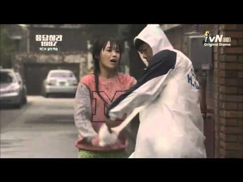 tvN 응답하라 1997 한정판 우비. 멘붕하는 정은지.