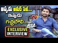Nani's MCA movie Exclusive Interview : Middle Class Abbayi