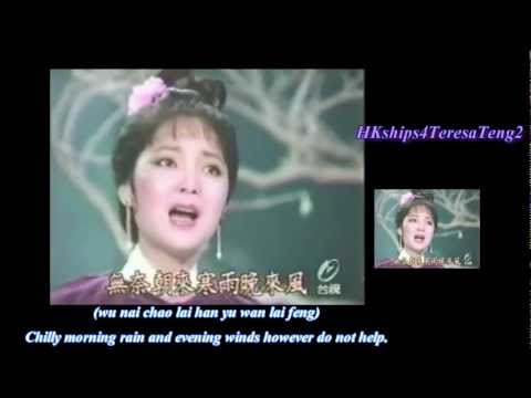 鄧麗君  Teresa Teng  淡淡幽情 全12 首歌曲 Light Exquisite Feeling (full album)