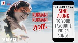 Rukmani Rukmani - Roja|Official Bollywood Lyrics|Baba Sehgal
