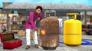 मरम्मत गोल्डन गैस सिलेंडर Golden Gas Cylinder Restoration Funny Comedy Video Hindi Kahaniya Stories