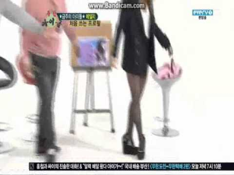 [funny] ailee teach ballet at weekly idol