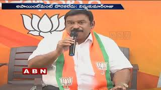 BJP Leader Vishnu Kumar Raju Sensational Comments on YS Ja..