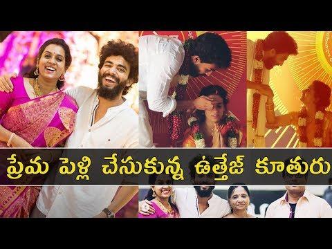 Actor Uttej daughter Chetana love marriage with Ravi Raj