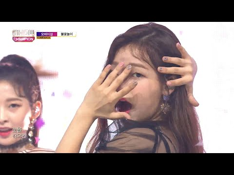 Show Champion EP.284 OH MY GIRL - Remember Me