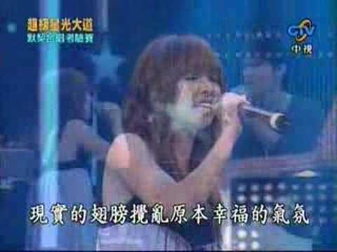 20070615 超級星光大道 楊宗緯 徐宛鈴--心動心痛