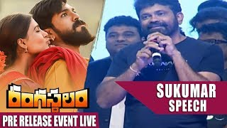 Sukumar Heart Touching Speech About Ram Charan @Rangasthal..