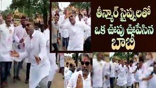 Viral Video: Allu Arjun Brother Allu Bobby Mass Dance: Gan..