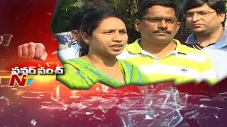 Parents Fire on TRS Govt over 10% Fee Hike : Power Punch..