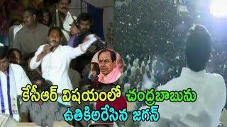 YS Jagan Sensational Comments On TDP | AP Cm Chandrababu  TDP Leaders | Cinema Politics