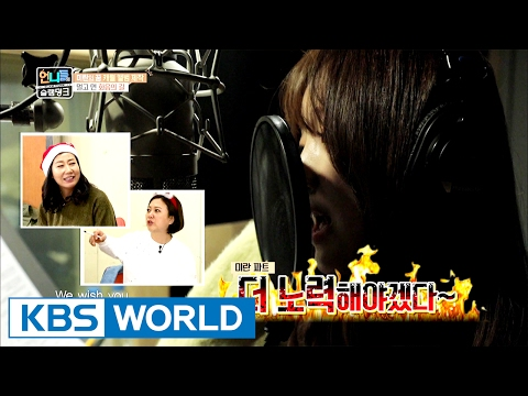 Practicing carol singing guided by Lovelyz Kei [Sister's Slam Dunk/2017.02.03]